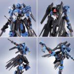 P-Bandai METAL ROBOT魂 Gundam Vidar: official images, info