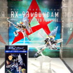 RG 1/144 Nu Gundam Clear Color Limited Package exhibition images
