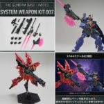 Images: 1/144 Gundam Base Limited System Weapon Kit 007, Gundam Base Tokyo/Fukuoka on sale June 19, 2020