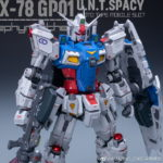 Amazing Cast's 1/100 RX-78GP01 Gundam Zephyranthes: Full review