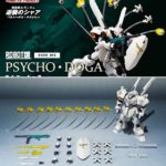 Reservations for ROBOT SPIRITS Psycho Doga will be accepted until June 7!