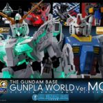 """GUNPLA WORLD Ver.MG"", a planned exhibition that traces the history of Gunpla evolution, will be held at Gundam Base Tokyo & Fukuoka from July 3rd!  The first brand of the latest brand ""MGEX"" is also on display!"