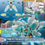 HGBD:R 1/144 Nepteight Weapons package, painting completed sample images released