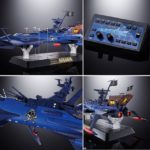 Soul of Chogokin GX-93 Space Pirate Battleship Arcadia: many images, full info