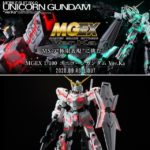 MGEX 1/100 Unicorn Gundam Ver.Ka, released in September 2020 (Start accepting at Amazon)
