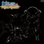 HGBD:R Main team 4 bodies final battle Ver. Special color (tentative) info