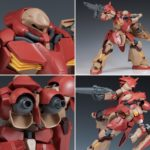 Review HGUC Messer Type-F01