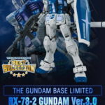 MG 1/100 Gundam Base Limited RX-78-2 Gundam Ver. 3.0 Gundam base color: full images, info