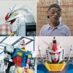 "VIDEO: ""Gundam GLOBAL CHALLENGE"" Move 78! Design Anatomy! Images too"