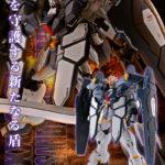 P-Bandai MG Gundam Sandrock EW Armadillo Unit