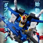 Added new images: P-Bandai ROBOT魂 Ka signature ZZ Gundam