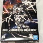 Review HGUC Nu Gundam First Lot Color Ver.