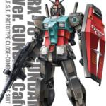 """GUNDAM Café Original color Gundam """"RX-78-2 GUNDAM Ver. GUNDAM Cafe"""" released"""