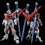 P-Bandai RG Sword Impulse Gundam