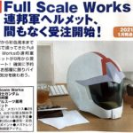 (Many scans) Hobby Japan Magazine September issue: Gundam, others