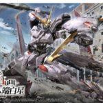 HG 1/144 Gundam Hajiroboshi: Box Art, sample images released