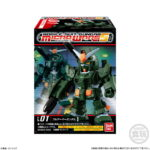 P-Bandai Mobile Suit Gundam Micro Wars 5: Box Art, images, info release