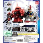 Gundam Gashapon Senshi Forte 12 will be released from the second week of August: info, images