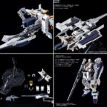 P-Bandai MG 1/100 Emergency Escape Pod [Primrose] Expansion Set