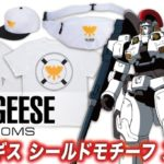 Tallgeese Shield motif 6 items: full info, images