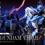 The most heavy die cast in the history of ROBOT魂: METAL ROBOT魂 Gundam Vidar.