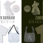 Mobile Suit Gundam UC WHITE series and Mobile Suit Gundam KHAKI series: full info, images