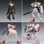 Review HGibo Gundam Hajiroboshi (60 images)