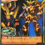 Review Part 1: The Gundam Base Limited RG Unicorn Gundam 02 Banshee Norn DM Lighting Model