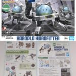 Box Open Review: HGBD:R Haropla Harofitter