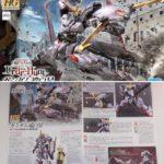 Box open Review HG Gundam Hajiroboshi