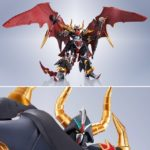 P-Bandai METAL ROBOT魂 Satan Gundam Monster Black Dragon Real Type Ver.