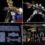 Review P-Bandai Metal Build Launcher Striker