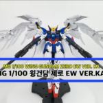 Video Preview: MG Wing Gundam Zero EW Ver.Ka