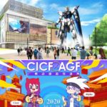 """1/30 Freedom Gundam statue will be exhibited at the """"CICF EXPO 2020"""" event in Guangzhou"""