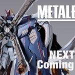 Next METAL BUILD: Crossbone Gundam X1 Full Cloth
