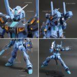 RG Nu Gundam Mass Production custom: full images