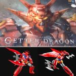 Box open Review HG 1/144 Getter Dragon (Infinitism)