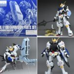Mega Review: MG Expansion Parts Set for Gundam Barbatos