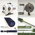 "4 fishing tackle including ""Mobile Suit Gundam Spincast Reel"" will be released in mid-May 2021"