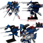 MS Gundam G Frame Heavy Full Armor 7th Gundam: images, info