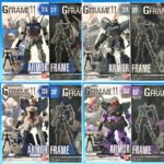 Mobile Suit Gundam G Frame 11 review