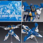 Review HGAW 1/144 Gundam Airmaster Burst