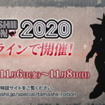 Is the Gundam Bael under development in the METAL ROBOT Spirits Series?