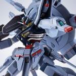 P-Bandai METAL ROBOT魂 Providence Gundam: images, info