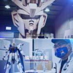"Trailer release of making documentary of ""Full-scale Freedom Gundam Statue"" in Shanghai, China"