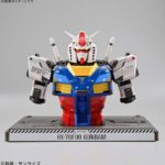 1/48 Gundam RX-78F00 [BUST MODEL].  To be released at Gundam Factory Yokohama