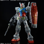 PB PG UNLEASHED 1/60 RX-78-2 Gundam clear color body