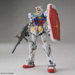 1/144 RX-78F00 Gundam: images, full info