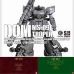Preview PG 1/60 conversion kit DOM TROPEN: No.30 images, info