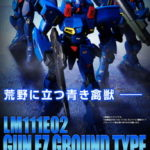 PB RE/100 Gun Ez Ground Type Bluebird Team Colors